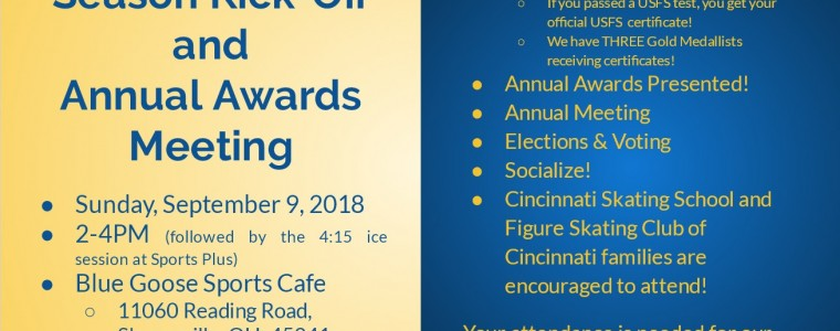 2018 2019 Annual Awards Invitation
